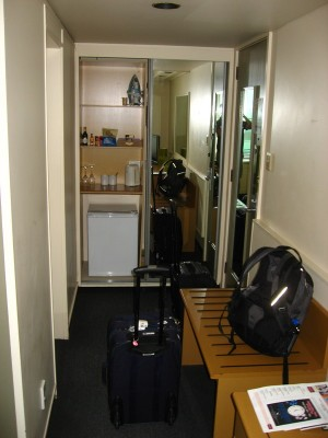 Front Area and Closet at Mercure Auckland Hotel